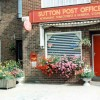 Page link: Sutton Cum Lound Post Office